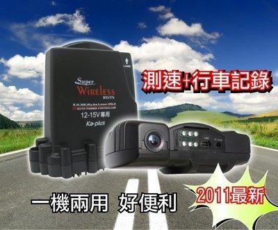 *豐原區千禧龍* 真黃金眼 ZR-888R, GPS衛星雷達測速器+行車影像紀錄器, 一機兩用(加室外機一組) 台中市