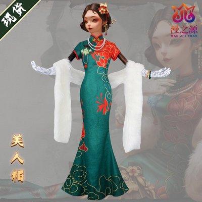 蘿莉正品cos服第五人格cos服紅蝶十三娘cosplay美人般若相旗袍扇子道具兒童定制