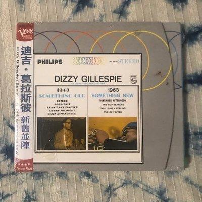 ~春庄生活美學小舖~全新未拆CD DIZZY GILLESPIE/SOMETHING OLD SOMETHING NEW