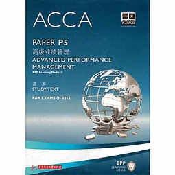 簡體書O城堡【P5 Advanced Performance Management Studytext P5 高級業績管理 課本 ACCA】 978756...