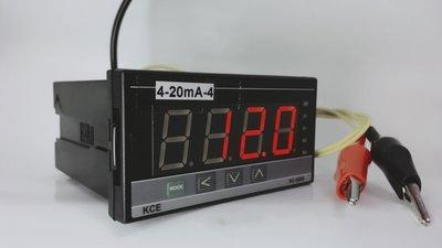 【KCE 科群】4-20ma訊號產生器/信號產生器