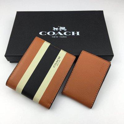 (Outlet特惠)COACH 75086 新款男士條紋短款錢夾 皮夾 多隔層 附代購憑證