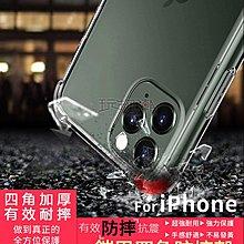 ❤現貨❤iPhone 12 11 Pro Max mini 四角壓克力防摔保護手機殼