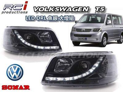 RC HID LED專賣店 福斯 VW T5 2003 - 2010  LED DRL 日行燈 魚眼大燈組  台灣製