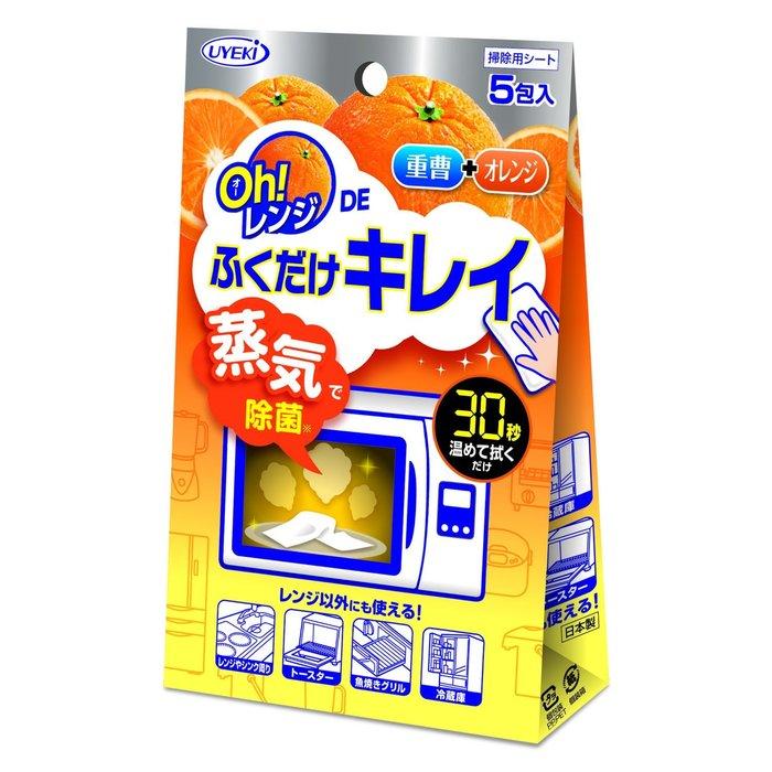 剁手價 油汙清潔濕巾.(蘇打+橙油混合) 068100
