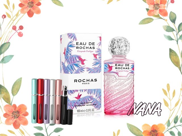 ♡NANA♡ROCHAS羅莎 幸福蜂鳥女性淡香水 5ML香水分享瓶
