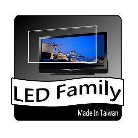 [LCD家族抗藍光護目鏡]UV-400抗藍光./強光/紫外線 FOR 聲寶 EM-65NT15D 65吋液晶電視保護鏡