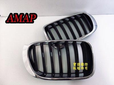 ※寶捷國際※ 14~17 BMW X3 (F25) / X4 (F26) OE款 水箱罩 RH【電鍍框/黑直條】