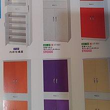 亞毅06-2219779塑鋼高鞋櫃 塑鋼鞋櫃 塑鋼彩色櫃 塑鋼訂製 廚具 塑鋼爐灶台 塑鋼水槽  工廠