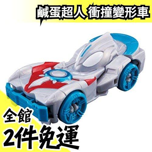 【歐布 衝撞變形車】BANDAI 日版 空運 鹹蛋超人 超人力霸王 奧特曼 Ultraman 可變形 小汽車【水貨碼頭】