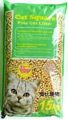 【優比寵物】Cat Square 15公斤/15kg裝松木砂/松樹砂/木屑砂 2包 合購優惠價 (鼠.兔.貓.鳥.通用)