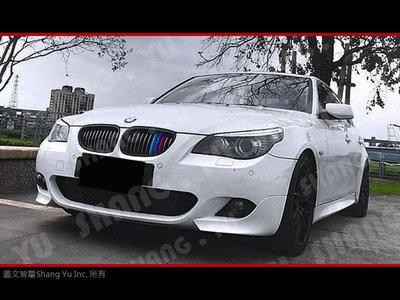 BMW E60 E61 M-TECH 前保桿 空力套件 520 525 530 535