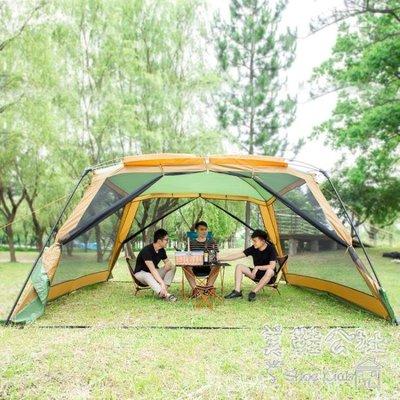 『格倫雅品』戶外涼棚露營-人燒烤遮陽便攜式折疊沙灘天幕防雨帳篷