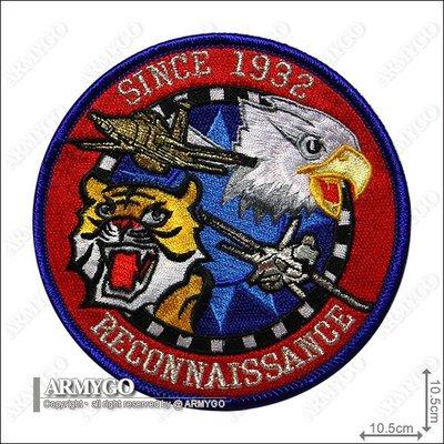 【ARMYGO】空軍第12戰術偵察機隊假日飛行版 部隊章