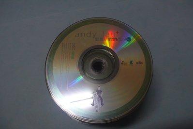 紫色小館78-3--------劉德華-笨小孩(ONE)