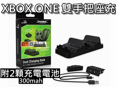 XBOX ONE無線手把雙座充/手把充電座 附2顆充電電池 直購400元 桃園《蝦米小鋪》