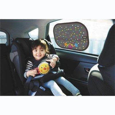 【iSport代購】日本代購 台灣現貨 sassy 折疊遮陽片,吸附車窗隔熱 486435