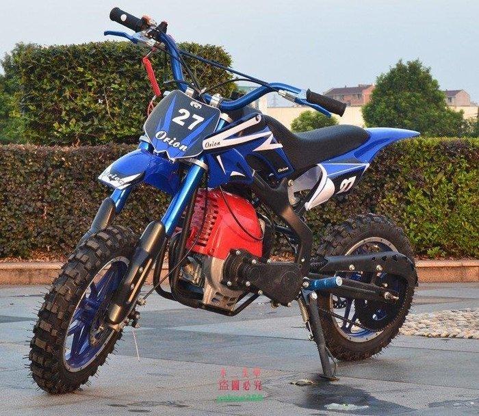 美學204改良四沖程迷你小阿波羅49CC小型越野摩托車易拉10寸輪胎 耶誕❖49139