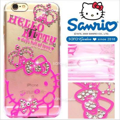 免運三麗鷗Sanrio Hello Kitty蘋果iPhone 6 6S 4.7吋授權漸層水鑽手機殼軟殼D1001056