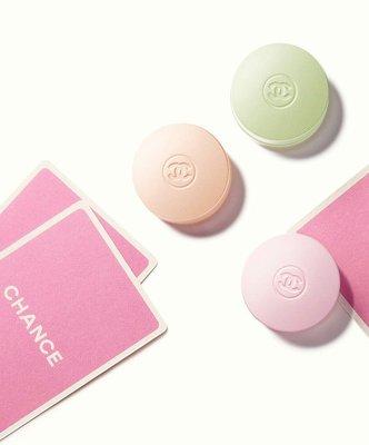 Chanel 香奈兒 Chance 珠光香氛凝露 25g 粉紅甜蜜版/綠色氣息版 任選款