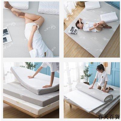 客製做海綿床墊1.5m回彈棉非記憶仿乳膠1.8軟1.2米加厚褥子床墊 海綿墊 軟床墊 單人 雙人床墊 價錢為最小尺寸喲
