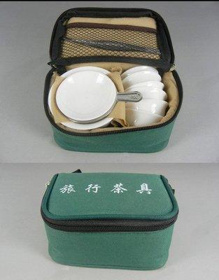 【自在坊】茶具 茶壺 旅行茶具 白瓷茶具組 攜帶吸震包 茶具組 白瓷 蓋碗 茶杯 茶漏