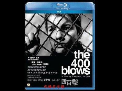 【BD藍光】四百擊 The 400 Blows(繁中字幕,PCM) - 臉 尚皮耶李奧