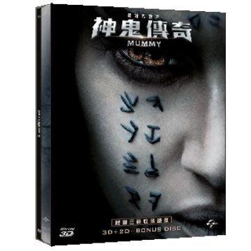 『DINO影音屋』17-10【全新正版-藍光電影-神鬼傳奇 3D+BONUS限量三碟鐵盒版-BD-全1集共3片-】