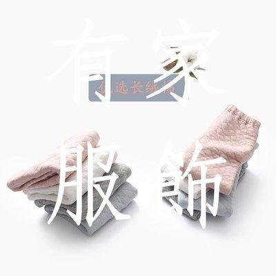 有家服飾日系良品風~男童空氣棉加厚內衣套裝 90-150兒童寶寶家居服睡衣