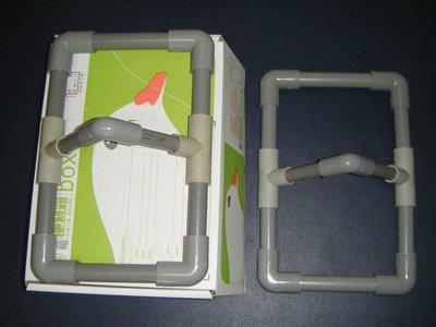 人工手肘  原始點按推器 4分水管 28 x 20 公分堅固 耐用 腰部 腹部 推拿按摩器 健康DIY