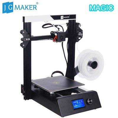 [GND3dp] 3D列印機【MAGIC i3】2019最新款 金屬機身 3D印表機 3D打印機 3D列印
