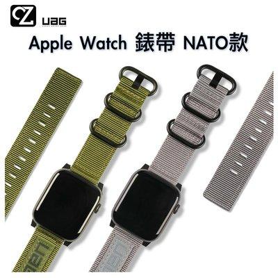 UAG Apple Watch 錶帶 NATO Series 4 3 2 1 代 皮革錶帶 尼龍錶帶 運動錶帶