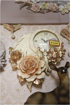 (台中 可愛小舖)歐式復古風白色小鳥雕花造型時鐘立體雕刻花小鳥點綴時鐘掛鐘居家擺飾新家入厝豪宅別墅餐廳主題餐廳