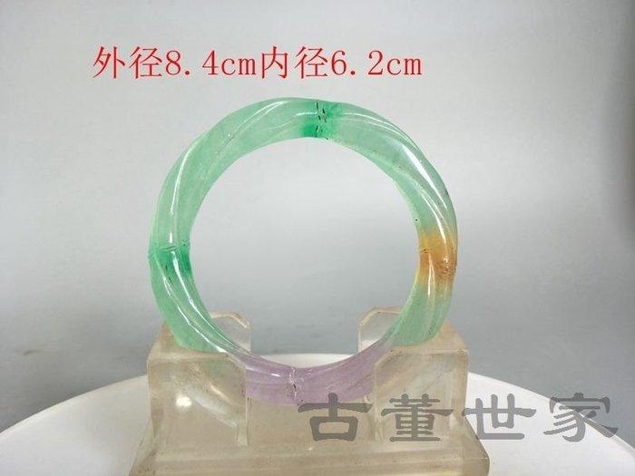 【聚寶閣】古董古玩翡翠清代傳世天然冰種麻花翡翠手鐲 sbh4285