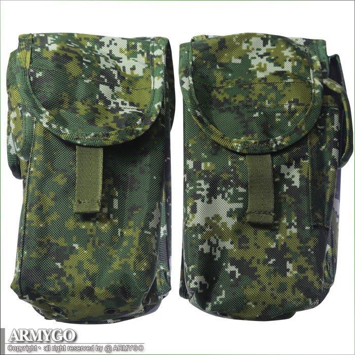 【ARMYGO】T91步槍模組式彈匣袋 (國軍軍規) (國軍數位迷彩)
