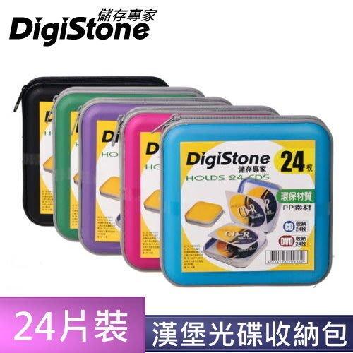 出賣光碟/// DigiStone 冰晶 漢堡盒 24片裝 CD/DVD 光碟 硬殼拉鍊 收納包