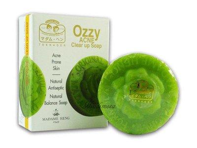 泰國 興太太 Madame Heng 草本茶樹淨荳洗顏皂 Ozzy Acne Clear Up Soap 50g