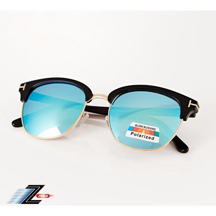 ※視鼎Z-POLS 復古時尚設計※質感水藍電鍍 頂級寶麗來偏光UV400太陽眼鏡,全新上市!