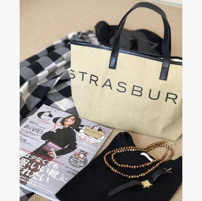 ☆Juicy☆日本雜誌附錄 STRASBURGO 托特包 手拎包 單肩包 購物袋  便當袋 午餐袋 手提包 2679