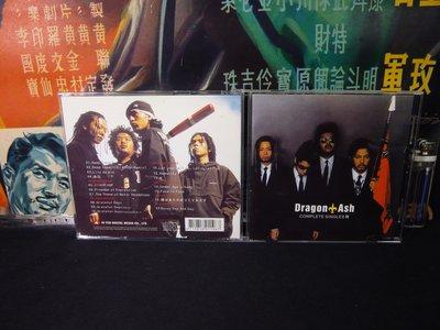 鄉親@文化~CD~Dragon Ash – Complete Singles II~GG~1073