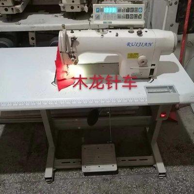 迷你縫紉機二手直驅縫紉機電腦平車工業家用自動剪線靜音省電全套電動臺式