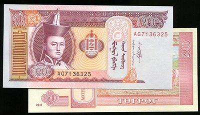 Mongolia(蒙古紙幣),P-NEW,20-TUG.,2011品相全新UNC
