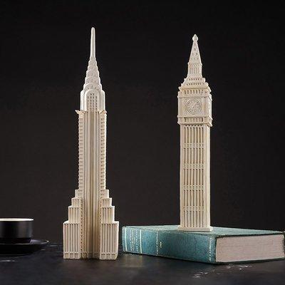 〖洋碼頭〗北歐風格創意建築模型擺件裝飾品客廳臥室辦公室簡約現代個性擺設 fjs859