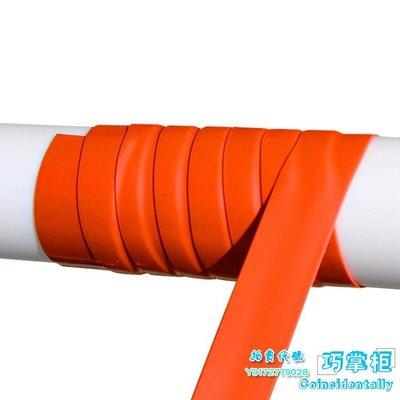 防水膠帶補漏強力pvc水管漏水堵漏修補膠暖氣管空調止水貼居醫帶 全館免運