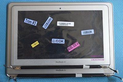 蘋果MACBOOK AIR11 A1370  A1465 液晶屏幕 上半部全新更換$8900