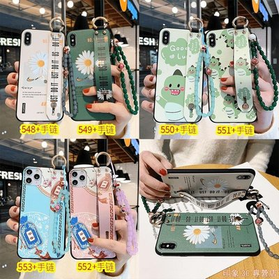 VIVO S1 IQOO V17 V15 Pro Z5 Y7S手機保護殼浮雕花軟套防指紋超薄手機後蓋【快速出貨】