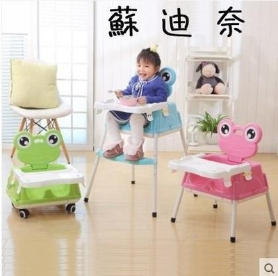 YEAHSHOP 寶寶餐椅兒童吃飯餐桌椅子吃飯座椅484608Y185