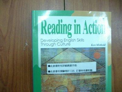 【愛悅二手書坊 10-29】Reading in Action BOOK1(附光碟)