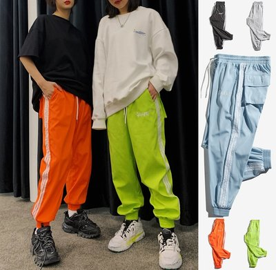 Cover Taiwan 官方直營 風褲 運動褲 寬褲 嘻哈 街舞 黑色 橘色 灰色 藍色 螢光色 螢光綠 (預購)