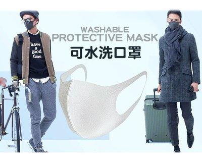 可水洗口罩 MASK 三入裝 日本熱銷...